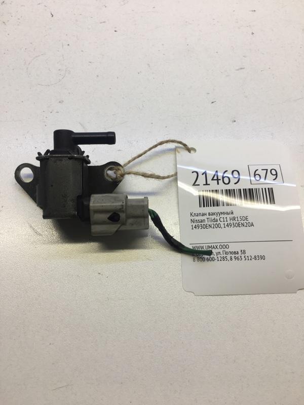 Клапан вакуумный Nissan Tiida C11 HR15DE (б/у)