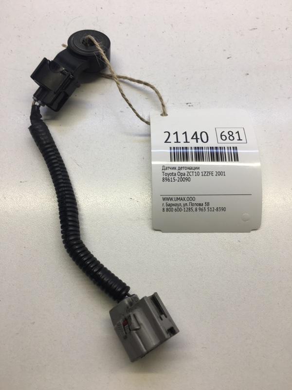 Датчик детонации Toyota Opa ZCT10 1ZZFE 2001 (б/у)