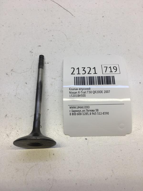 Клапан впускной Nissan X-Trail T30 QR20DE 2007 (б/у)