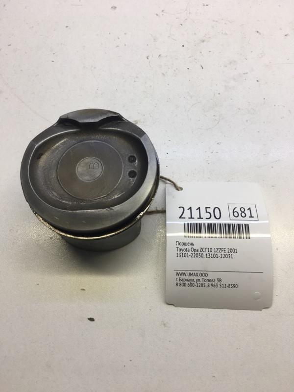 Поршень Toyota Opa ZCT10 1ZZFE 2001 (б/у)