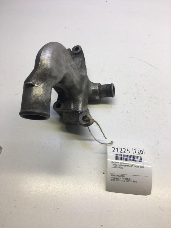 Патрубок системы охлаждения Toyota Highlander MCU25 1MZFE 2002 (б/у)