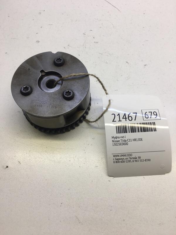 Муфта vvt-i Nissan Tiida C11 HR15DE (б/у)