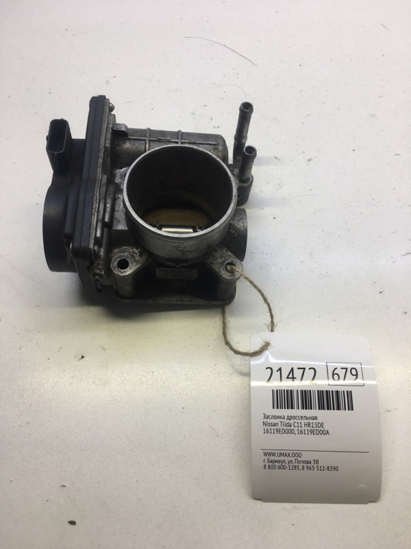 Заслонка дроссельная Nissan Tiida C11 HR15DE (б/у)