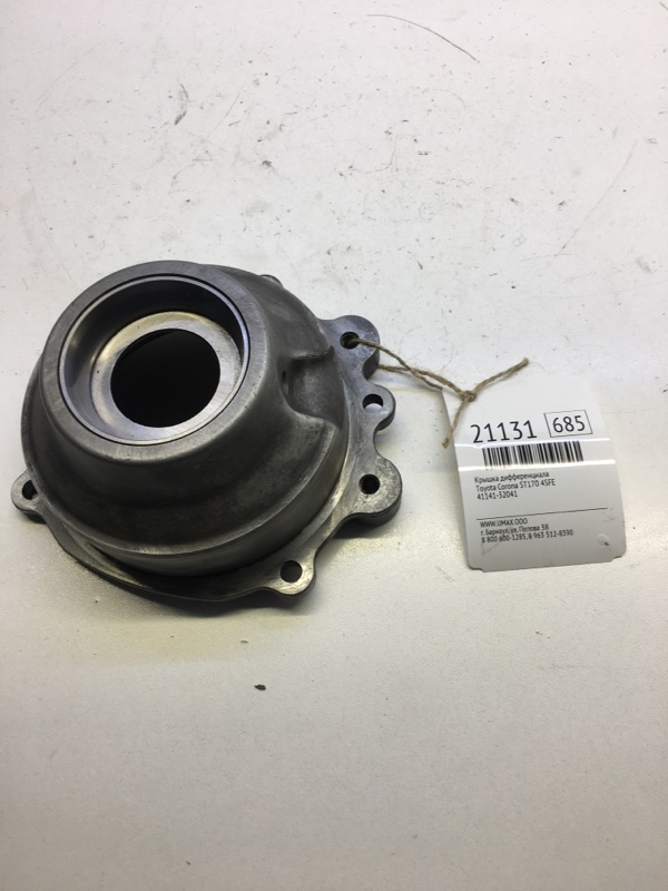 Крышка дифференциала Toyota Corona ST170 4SFE (б/у)