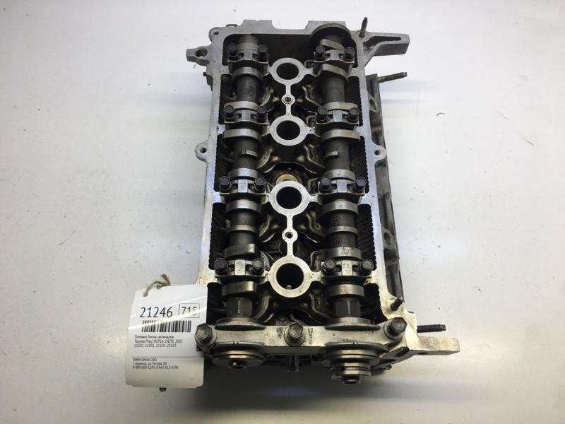 Головка блока цилиндров Toyota Platz NCP16 2NZFE 2002 (б/у)