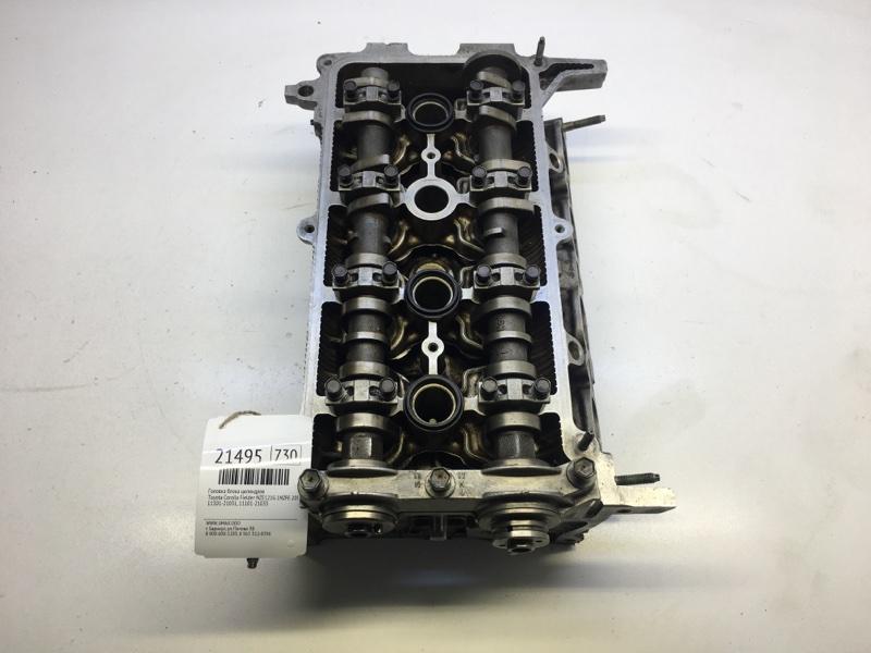 Головка блока цилиндров Toyota Corolla Fielder NZE121G 1NZFE 2001 (б/у)