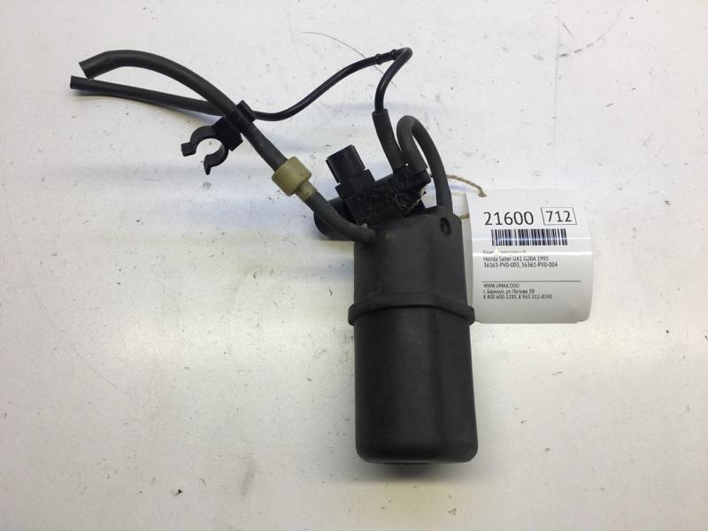 Клапан вакуумный Honda Saber UA1 G20A 1995 (б/у)