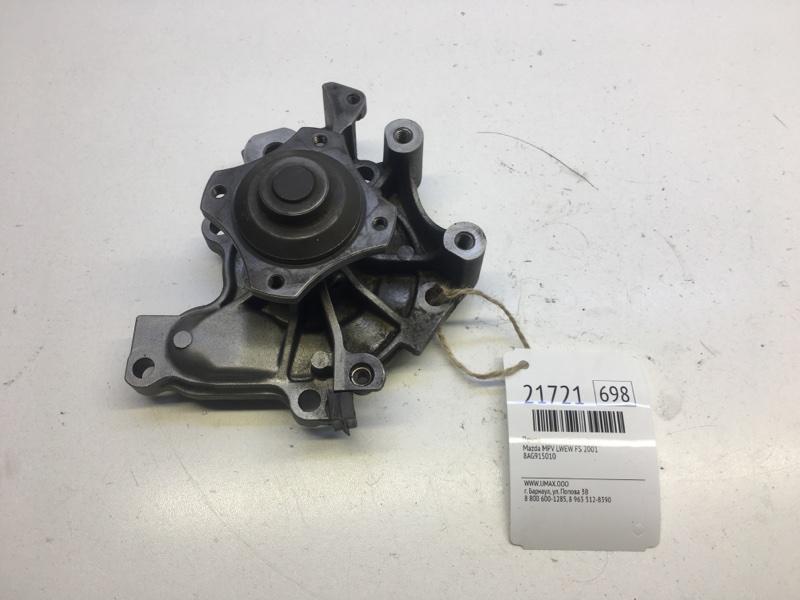 Помпа Mazda Mpv LWEW FS 2001 (б/у)