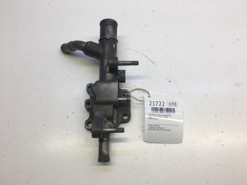 Патрубок системы охлаждения Mazda Mpv LWEW FS 2001 (б/у)
