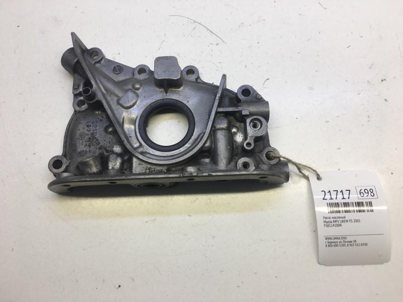 Насос масляный Mazda Mpv LWEW FS 2001 (б/у)