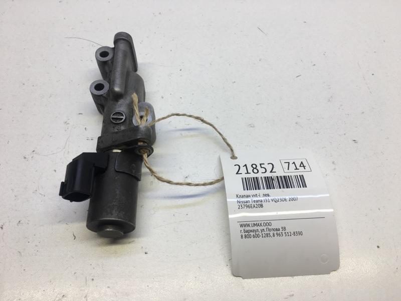 Клапан vvt-i Nissan Teana J31 VQ23DE 2007 левый (б/у)