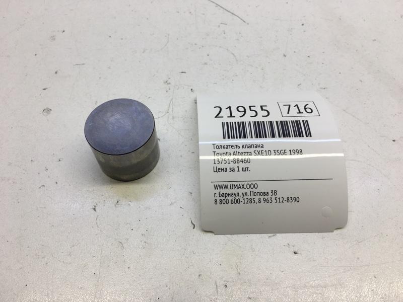 Толкатель клапана Toyota Altezza SXE10 3SGE 1998 (б/у)