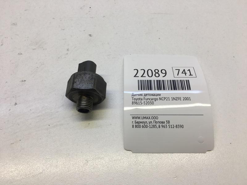 Датчик детонации Toyota Funcargo NCP21 1NZFE 2001 (б/у)