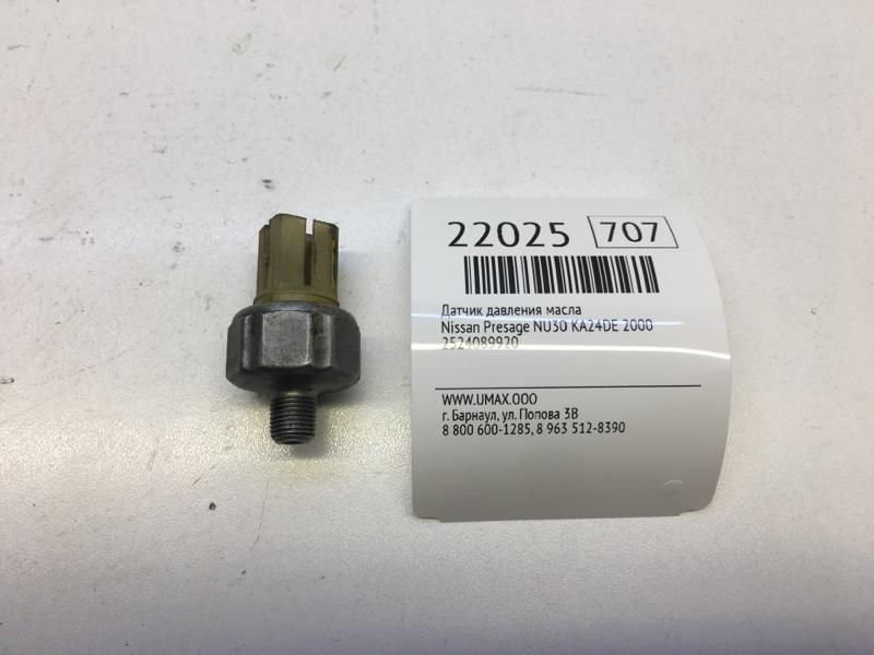 Датчик давления масла Nissan Presage NU30 KA24DE 2000 (б/у)