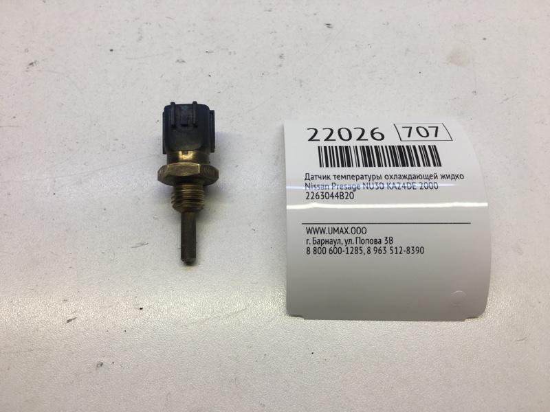 Датчик температуры охлаждающей жидкости Nissan Presage NU30 KA24DE 2000 (б/у)