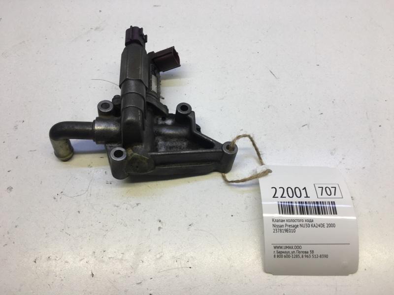 Клапан холостого хода Nissan Presage NU30 KA24DE 2000 (б/у)