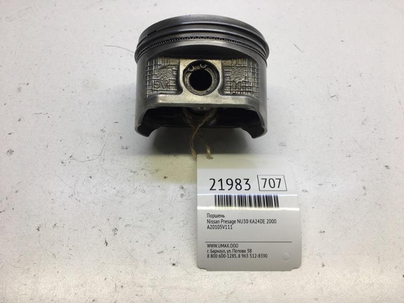Поршень Nissan Presage NU30 KA24DE 2000 (б/у)