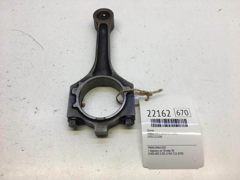 Шатун Mazda Mpv LW5W GY 2001 (б/у)