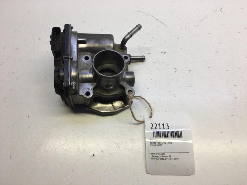 Заслонка дроссельная Toyota Vitz KSP90 1KRFE (б/у)