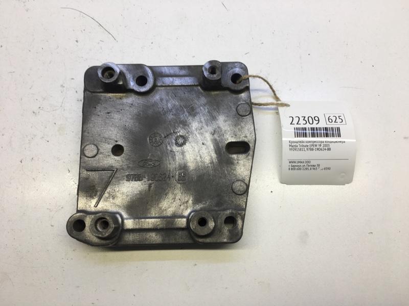 Кронштейн компрессора кондиционера Mazda Tribute EPEW YF 2003 (б/у)
