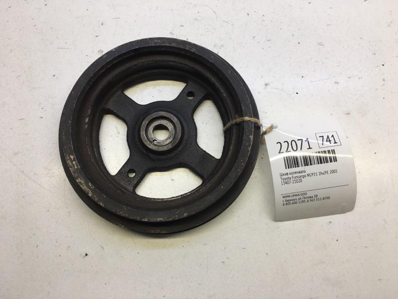 Шкив коленвала Toyota Funcargo NCP21 1NZFE 2001 (б/у)