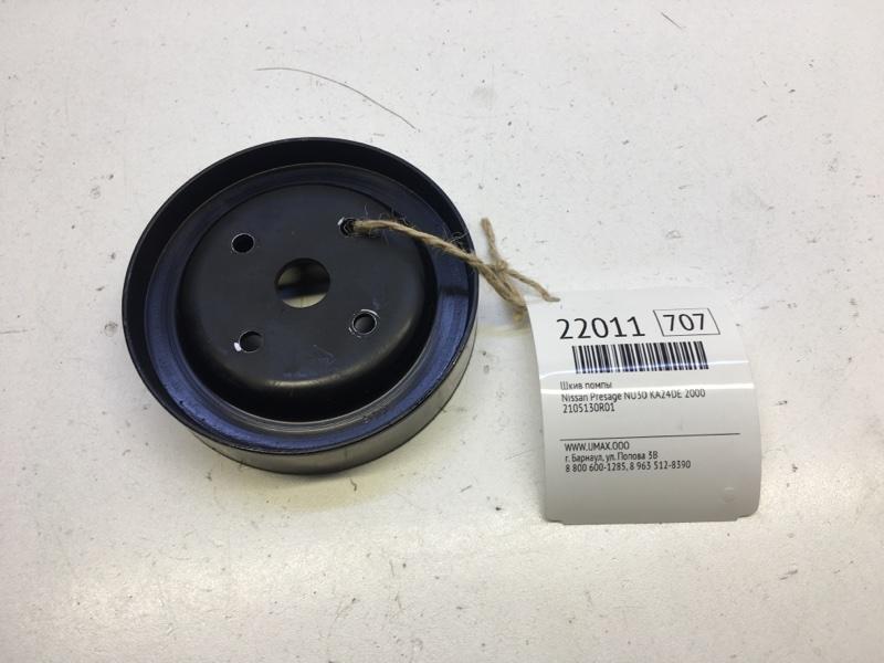 Шкив помпы Nissan Presage NU30 KA24DE 2000 (б/у)