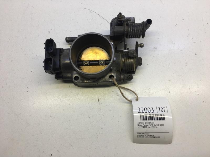 Заслонка дроссельная Nissan Presage NU30 KA24DE 2000 (б/у)