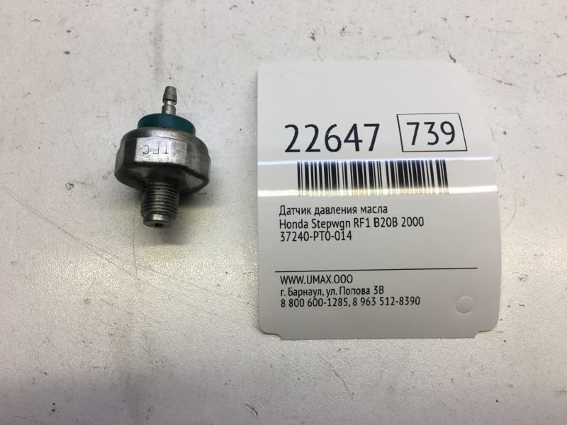 Датчик давления масла Honda Stepwgn RF1 B20B 2000 (б/у)