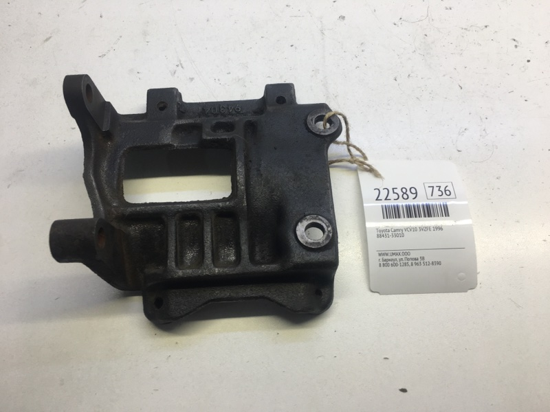 Кронштейн компрессора кондиционера Toyota Camry VCV10 3VZFE 1996 (б/у)