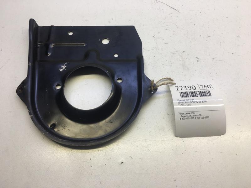 Крышка грм Toyota Vista SV50 3SFSE 2000 задняя (б/у)