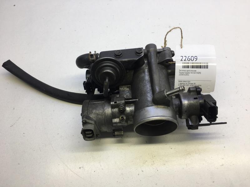 Заслонка дроссельная Toyota Scepter VCV10 3VZFE (б/у)