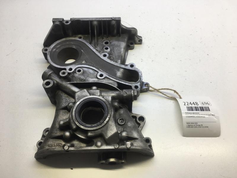 Лобовина двигателя Nissan Bluebird Sylphy FG10 QG15DE 2002 (б/у)