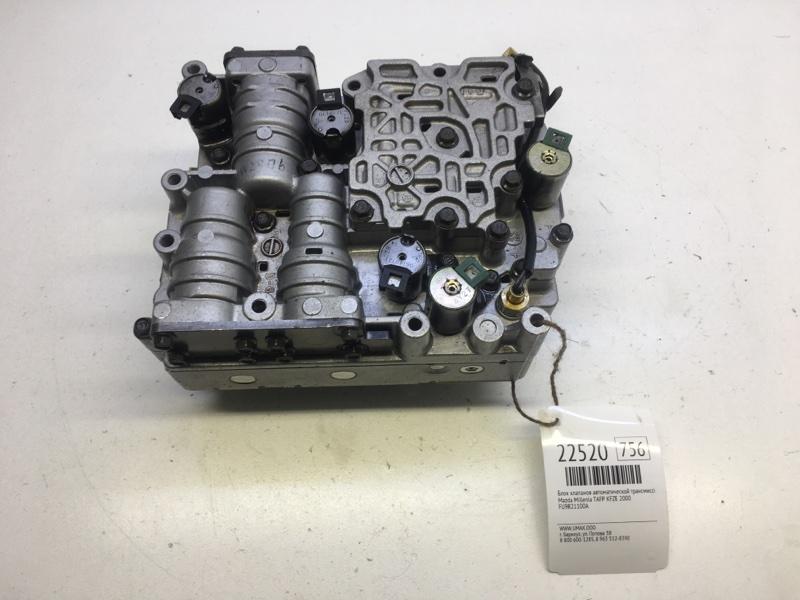Блок клапанов автоматической трансмиссии Mazda Millenia TAFP KFZE 2000 (б/у)