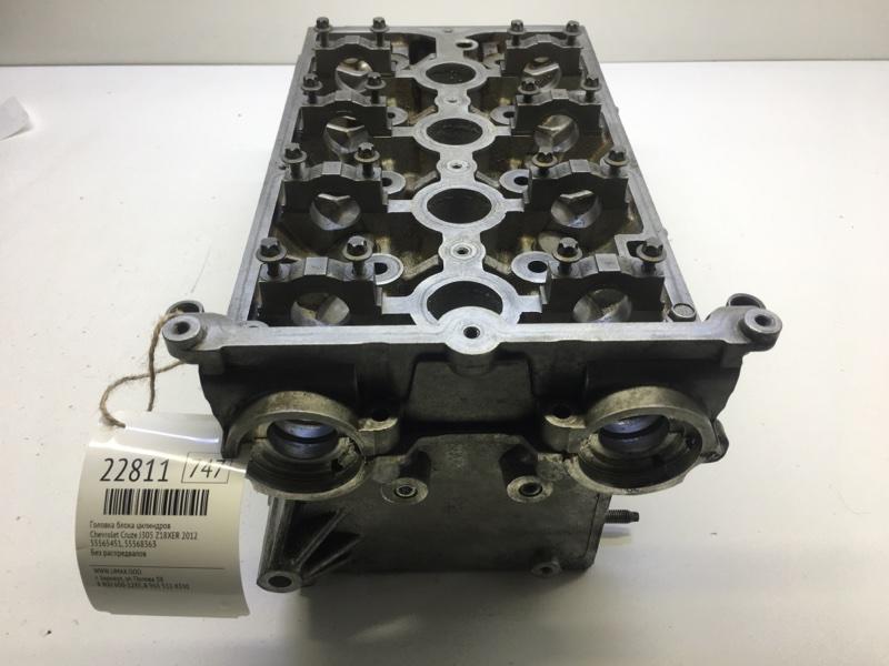 Головка блока цилиндров Chevrolet Cruze J305 Z18XER 2012 (б/у)