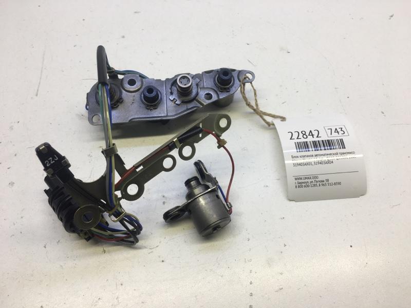 Блок клапанов автоматической трансмиссии Nissan Bluebird Sylphy QG10 QG18DE 2003 (б/у)