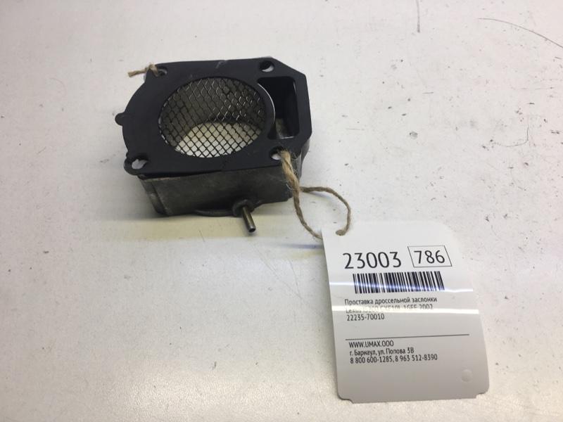 Проставка дроссельной заслонки Lexus Is200 GXE10L 1GFE 2002 (б/у)