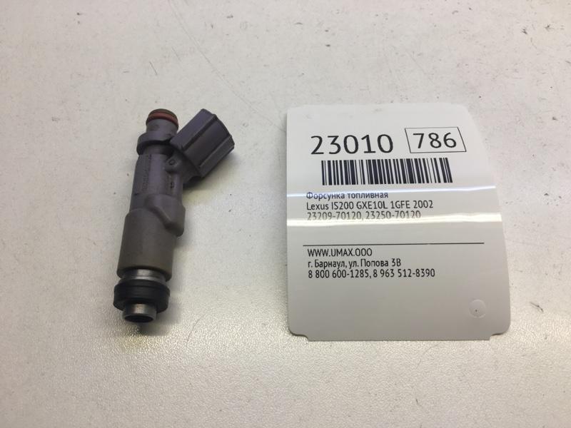 Форсунка топливная Lexus Is200 GXE10L 1GFE 2002 (б/у)