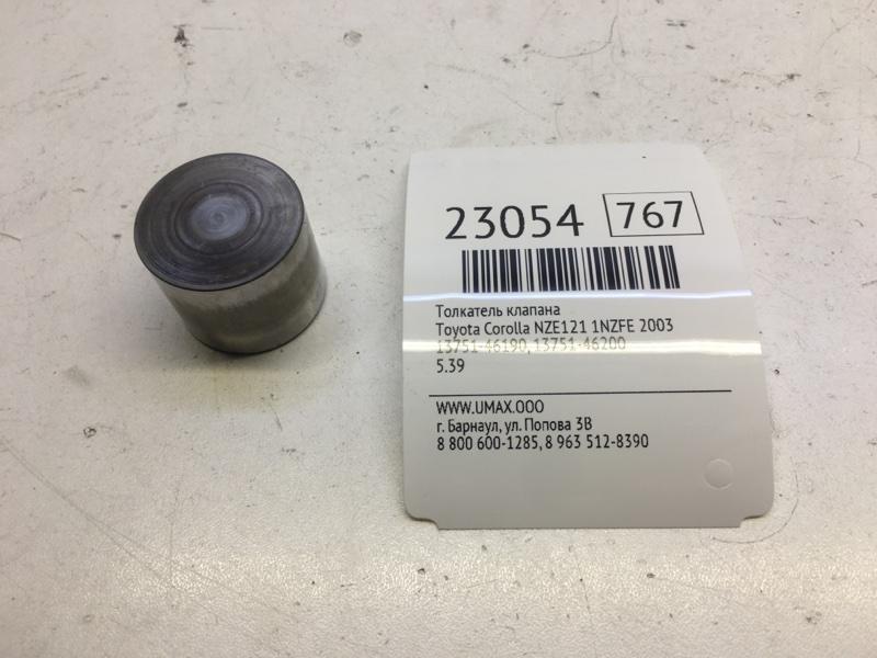 Толкатель клапана Toyota Corolla NZE121 1NZFE 2003 (б/у)