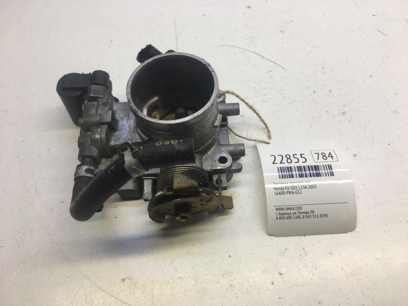 Заслонка дроссельная Honda Fit GD1 L13A 2003 (б/у)
