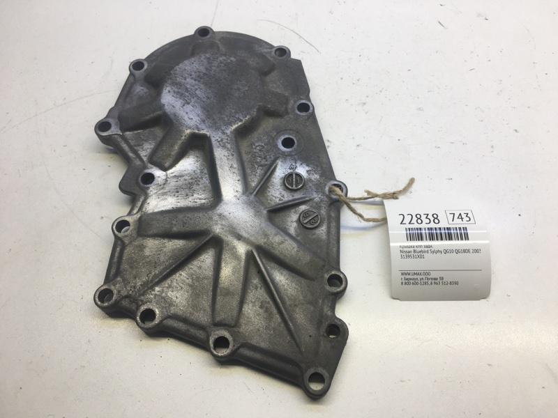 Крышка кпп Nissan Bluebird Sylphy QG10 QG18DE 2003 задняя (б/у)