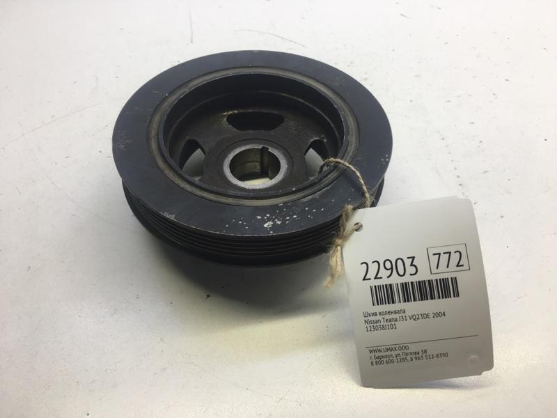 Шкив коленвала Nissan Teana J31 VQ23DE 2004 (б/у)