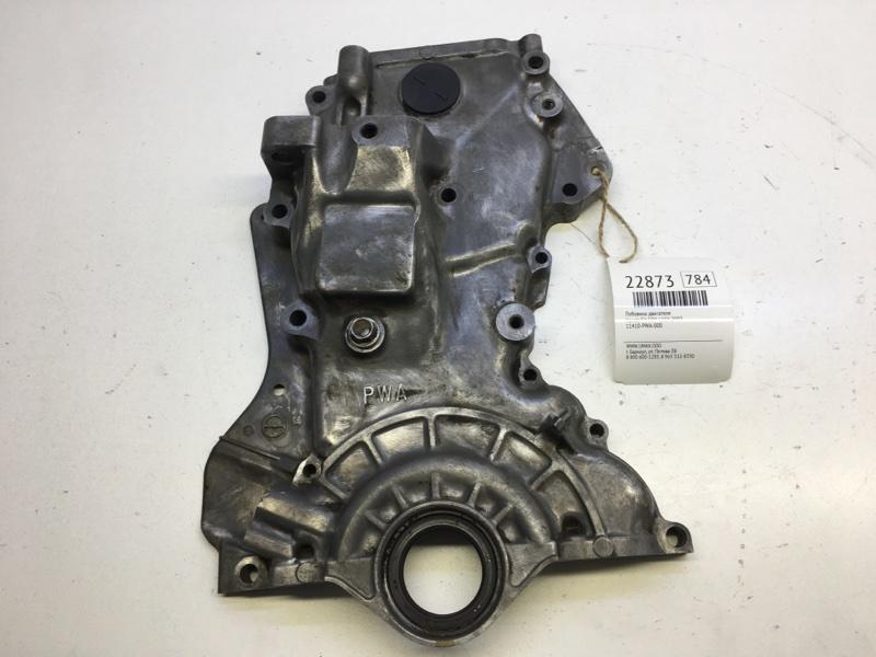 Лобовина двигателя Honda Fit GD1 L13A 2003 (б/у)