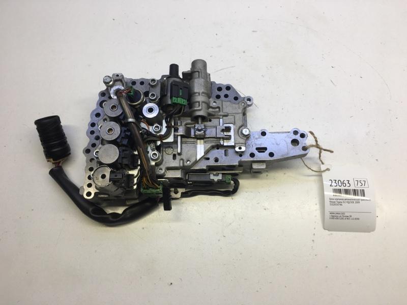 Блок клапанов автоматической трансмиссии Nissan Teana J32 VQ25DE 2009 (б/у)