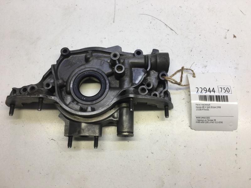 Насос масляный Honda Hr-V GH1 D16A 1998 (б/у)