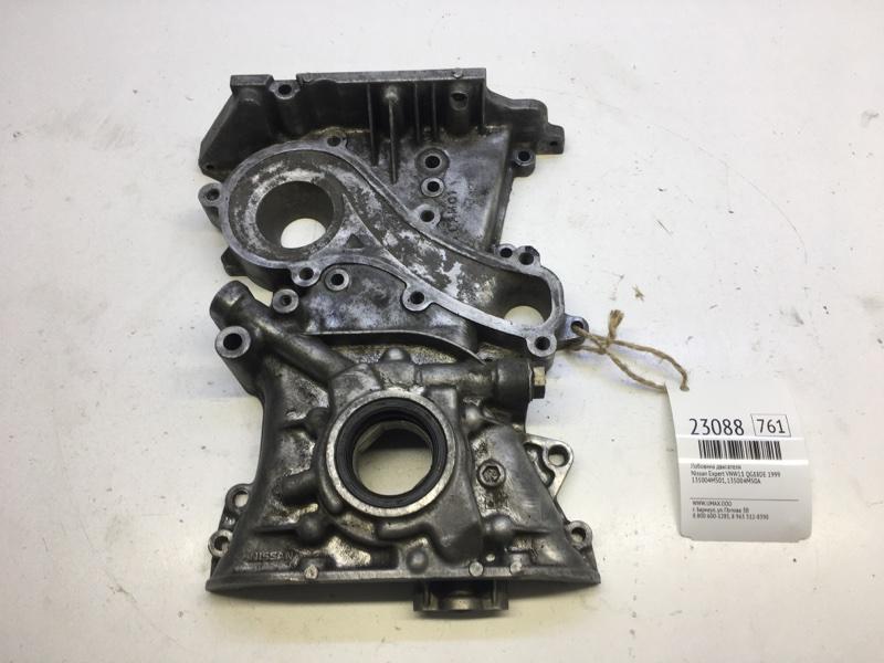 Лобовина двигателя Nissan Expert VNW11 QG18DE 1999 (б/у)