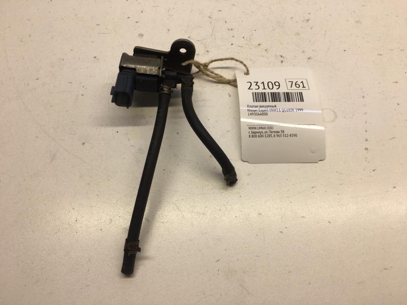 Клапан вакуумный Nissan Expert VNW11 QG18DE 1999 (б/у)