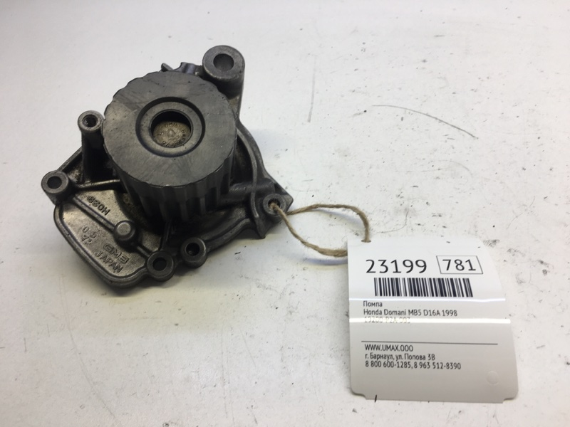 Помпа Honda Domani MB5 D16A 1998 (б/у)