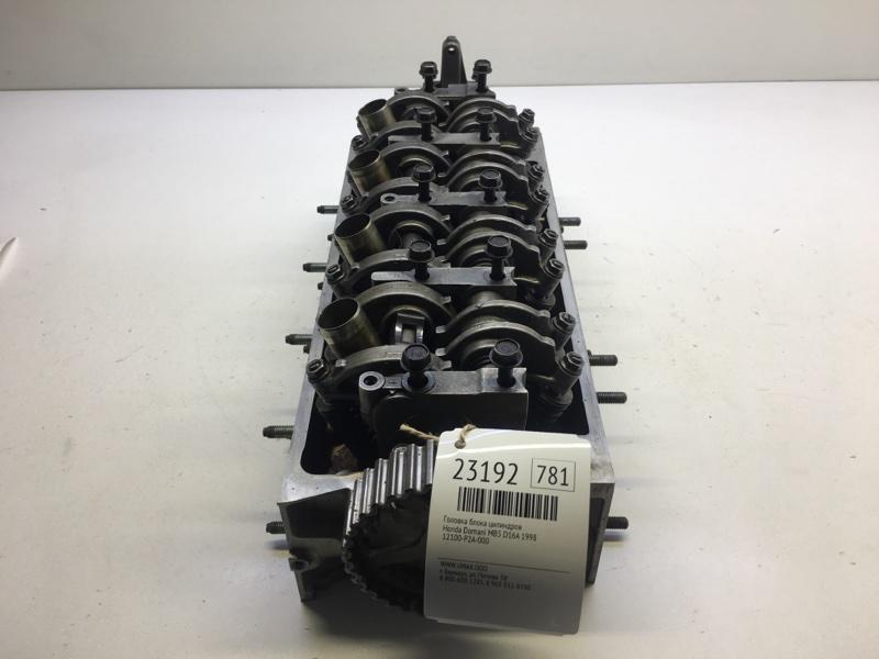 Головка блока цилиндров Honda Domani MB5 D16A 1998 (б/у)