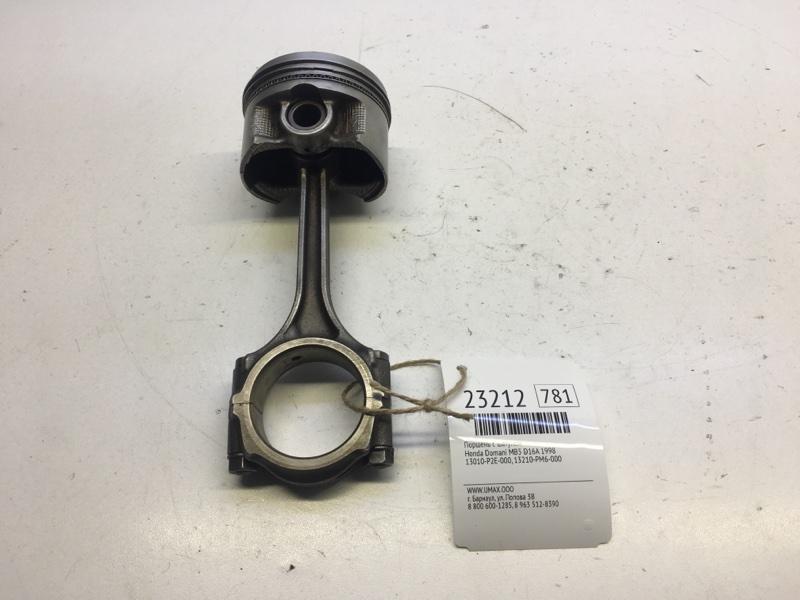 Поршень с шатуном Honda Domani MB5 D16A 1998 (б/у)