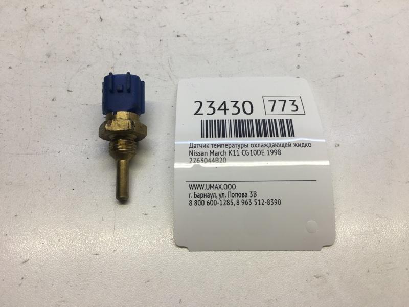 Датчик температуры охлаждающей жидкости Nissan March K11 CG10DE 1998 (б/у)